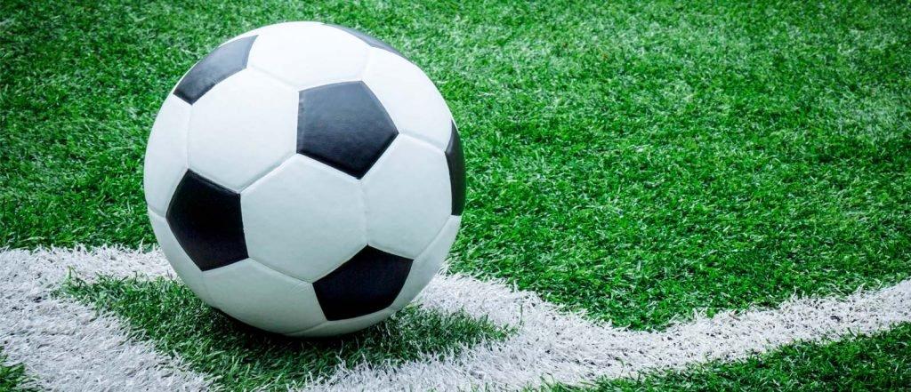 Спортни терени и площадки