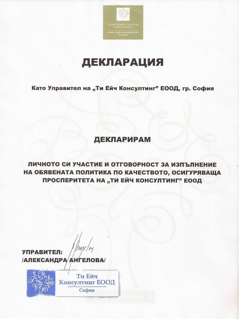 Deklaracia_Upravitel