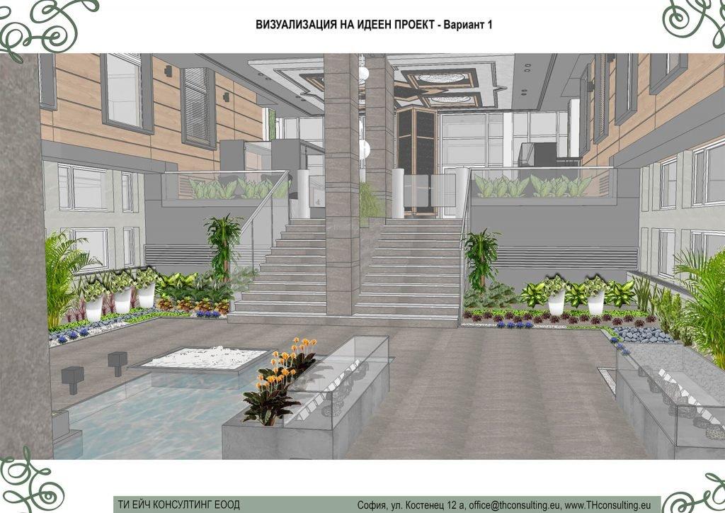 Ландшафтно проектиране интериорно озеленяване - визуализация